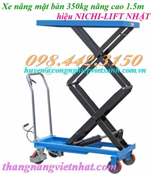 Xe nâng bàn 350kg nâng cao 1.5m Nichilift - Nhật