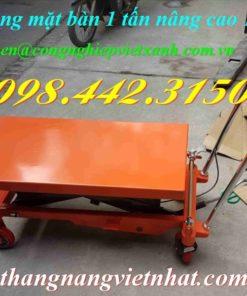 Xe nâng mặt bàn 1 tấn WP1000