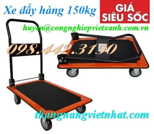 Xe đẩy hàng 150kg HT150