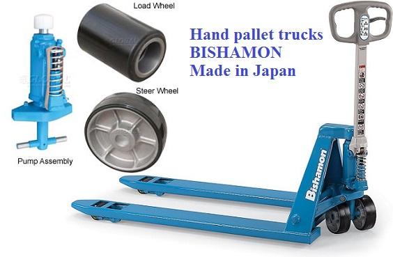 Xe nâng tay Bishamon