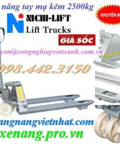 Xe nâng tay mạ kẽm 2500kg NICHI-LIFT