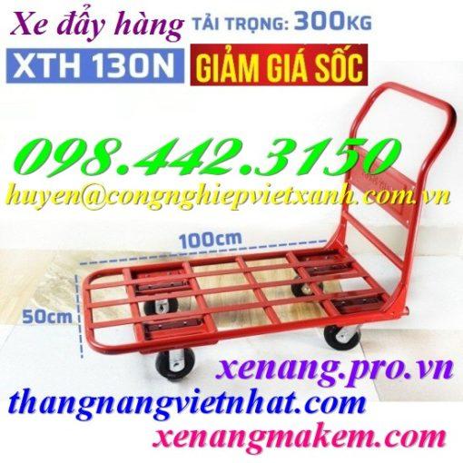 Xe đẩy hàng 300kg XTH130N